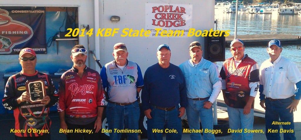 2014 State Team Angler